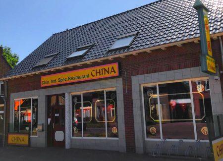 Restaurant China Overloon